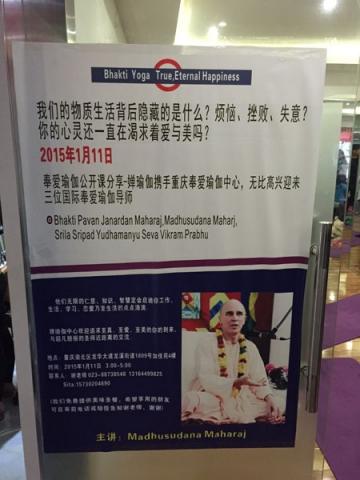 11-China2015
