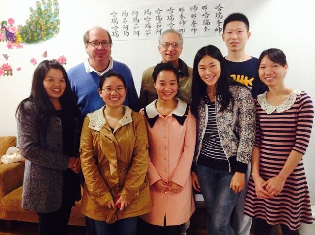 01-Chongqing devotees Nov, 2013