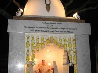 01-Srila Govinda Maharaj Disappearance Program in Soquel April 2012
