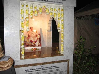 02-Srila Govinda Maharaj Disappearance Program in Soquel April 2012
