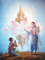 Nityananda Holy Dham